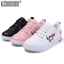 KERUISHU Children's Genuine Leather White Casual Shoes Teenage Fashion Sneakers For Kids Boys…