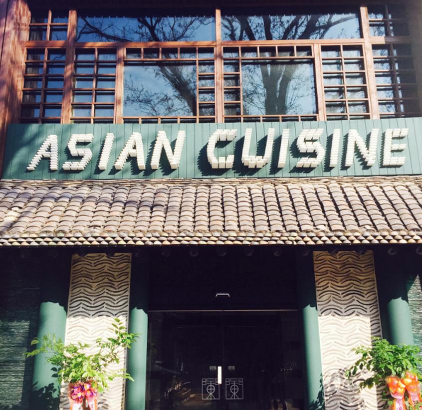 7 Halal Korean Restaurants In Korea You Must Visit At Least Once Korean Restaurant Nami Island Korea Halal Recipes