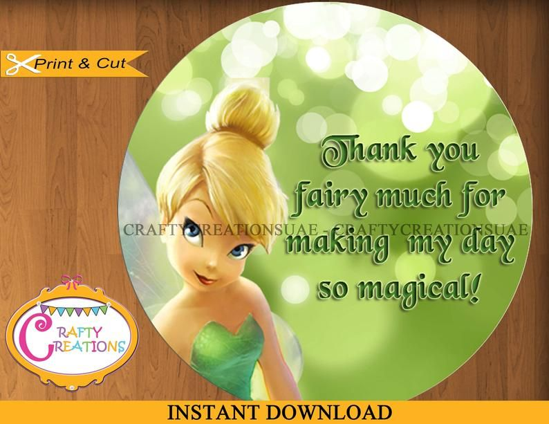 Personalised Word Art Tinker bell daughter family birthday child card