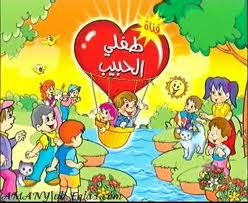 شاهد اغانى اطفال جديدة واغانى اطفال قديمة ممتعة موقع مصري Mario Characters Character Fictional Characters