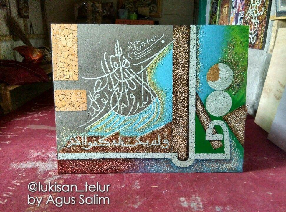 Kaligrafi Kulit Telur Q S Al Ikhlas 70x70 Cm Eggshells On