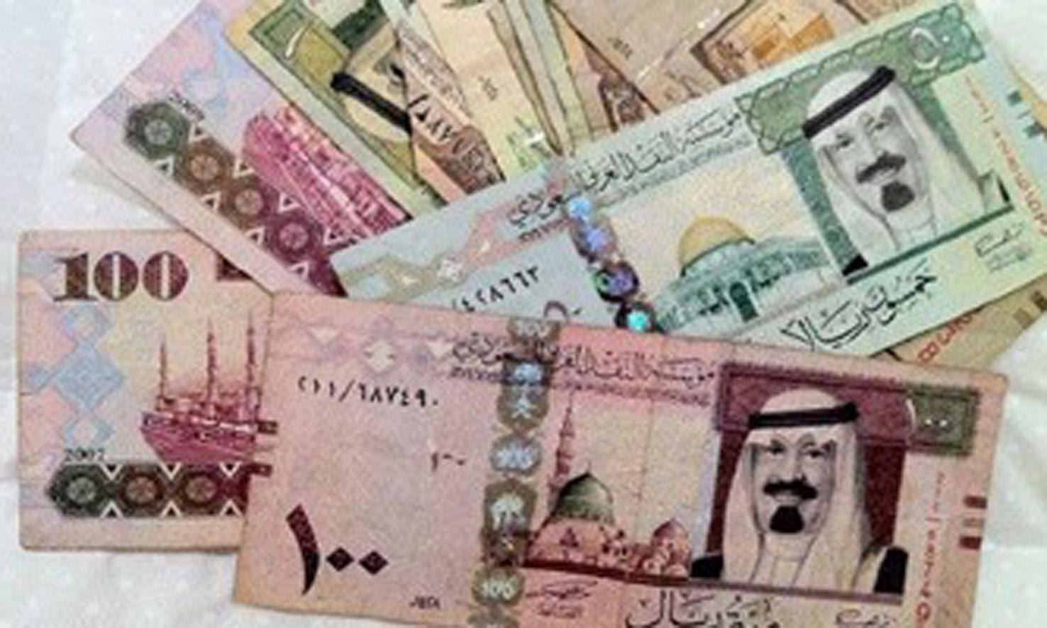 سعر الريال السعودي اليوم الاربعاء 5 8 2020 مقابل الجنية المصري في البنوك In 2020 Personalized Items Story Trifold