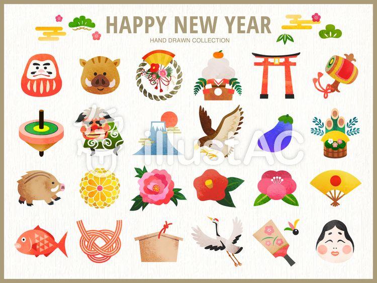 手描き風のお正月イラストセット亥 Asia 正月 イラスト 年賀状