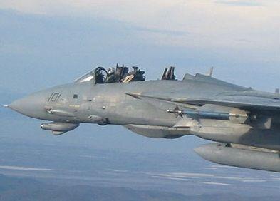 F-15 Eagle Missing Cockpit Canopy & F-15 Eagle Missing Cockpit Canopy   Stuff Happens   Pinterest ...