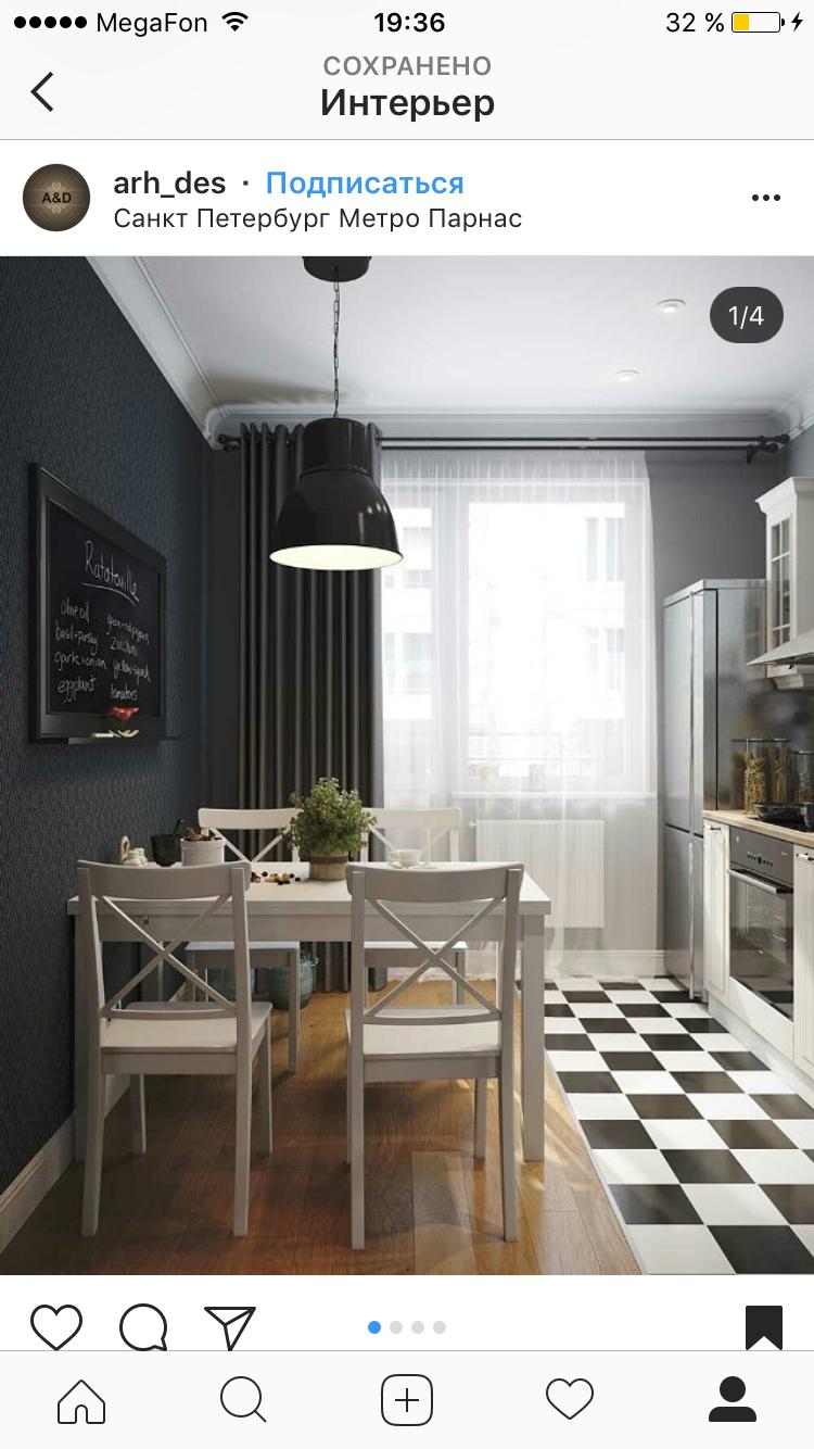 interieur k che k chen design. Black Bedroom Furniture Sets. Home Design Ideas