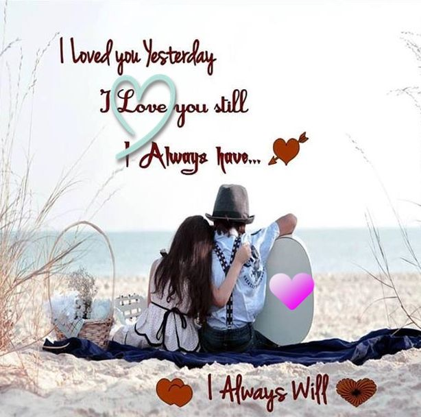 Propose Day Special English Love Quotes Propose Day L Love You