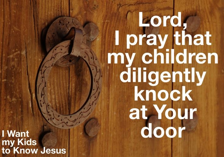 Knocking at Your door