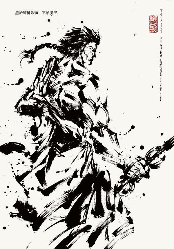 墨絵師 御歌頭okazu On Comic 墨絵 イラスト 日本画