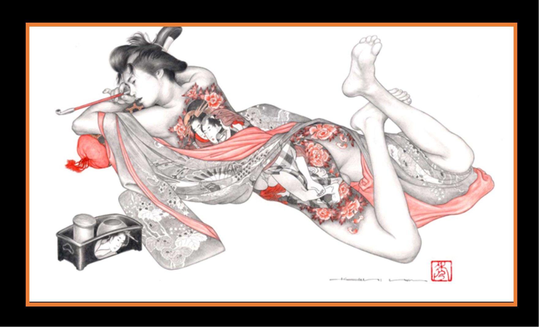 Shunga erotic art geisha's secrets gift set organica exotic green tea
