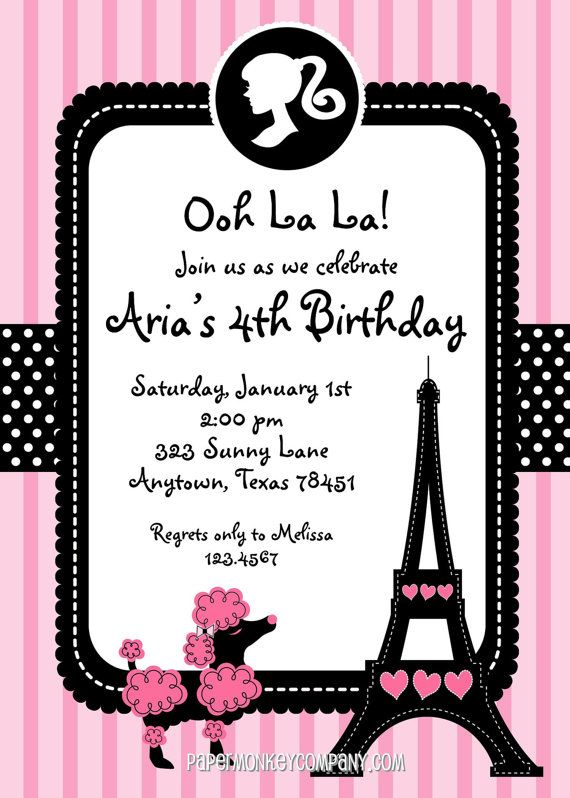 Custom printed pink paris poodle themed birthday party invitations pink paris poodle themed birthday party by papermonkeycompany 100 filmwisefo