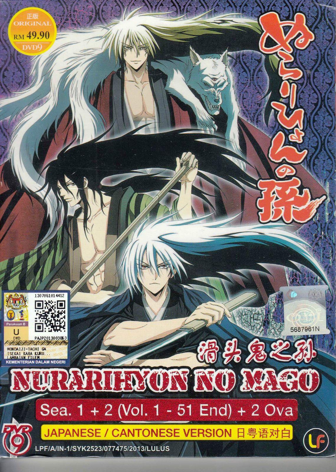 Dvd Anime Nurarihyon No Mago Nura Rise Of The Yokai Clan Season 1