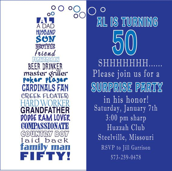 50th birthday invitations via etsy