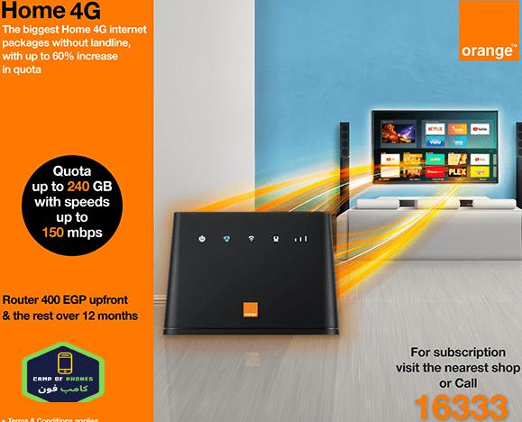 عروض اورانج 2020 أسعار باقات الانترنت الهوائي Home 4g Orangeمن اورنج Orange سعر راوتر الانترنت الهوائي المنزلي Home 4g اور 4g Internet Internet Packages Router