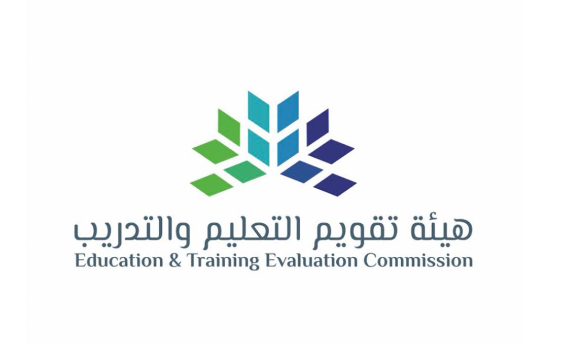 تقويم التعليم والتدريب تدشن عدد ا من مشاريع الاعتماد الأكاديمي لبرامج جامعة المعرفة Training Evaluation Education And Training Education