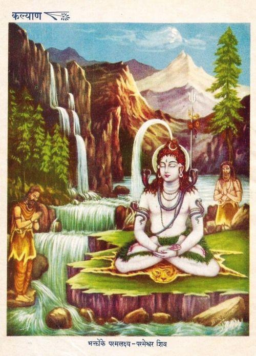 """Parmeshwar Shiv 1930s Hindu print ex Kalyan """"Kalyan"""" is a"""