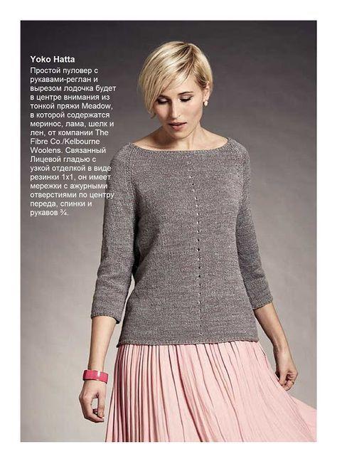 Как сшить яркий модный кардиган sewing pattern Pinterest 75