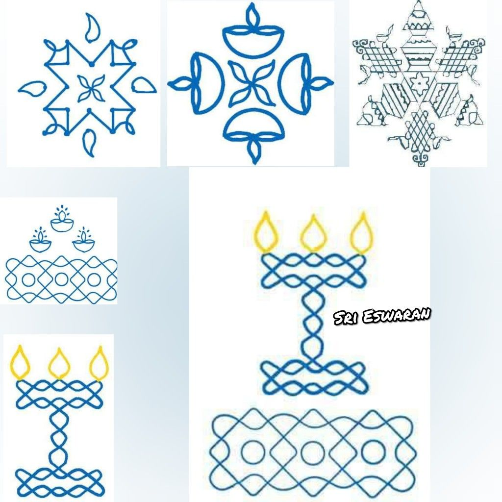 Tamil New Year Kolam Designs - Puthandu Kolam - Tamil Varsha