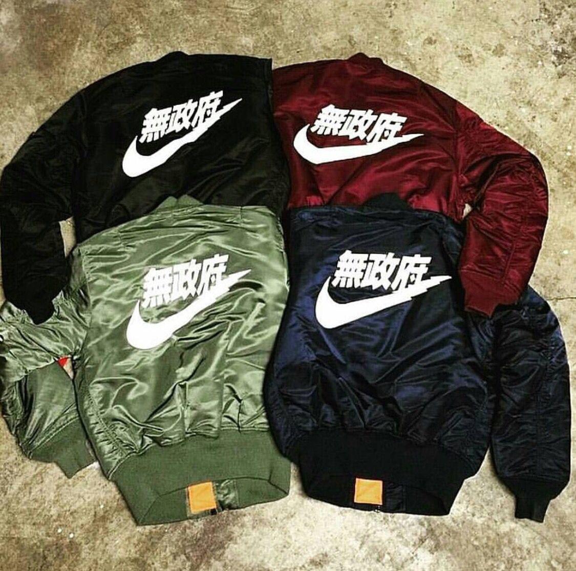Need Nike Bomber Jacket Bomber Jacket Men Bomber Jacket [ 1115 x 1125 Pixel ]
