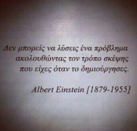 Greek Quotes Typography Pinterest Quotes Greek Quotes And Unique Life Quotes Book