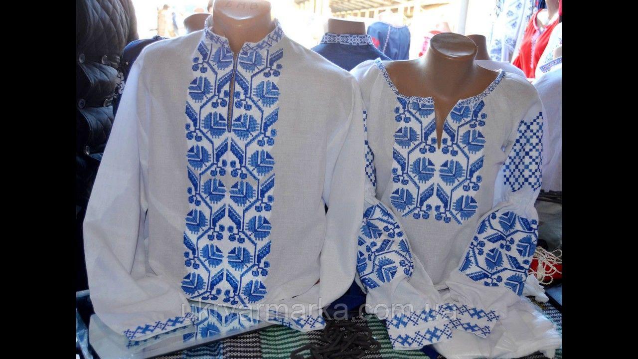 Купити стильні та святкові   вишиванки 29e2146e4355e