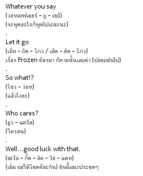"Como se dice "" I don't care "" en Ingles Parte II"