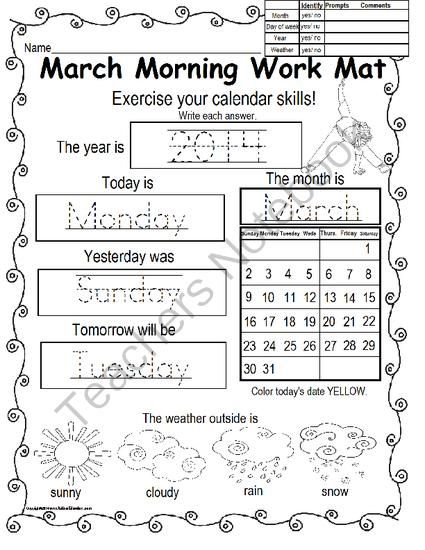 Special Education Print and Go CALENDAR Monthly Worksheet