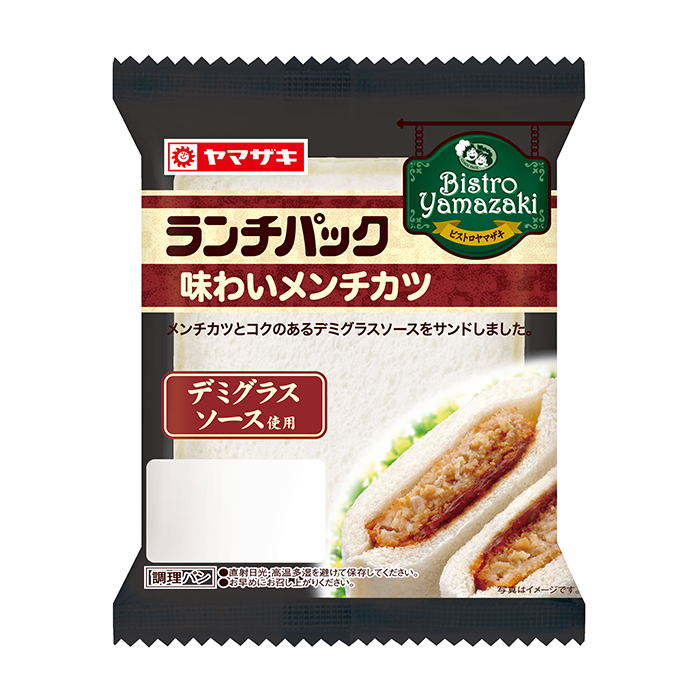 food science japan yamazaki meat cutlet with demi glaze lunch pack