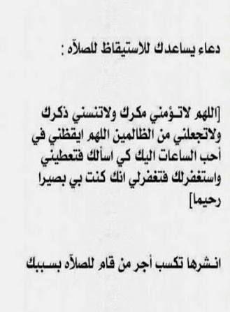 Resultat De Recherche D Images Pour Charaoui Duaa Islamic Phrases Islam Facts Quran Quotes