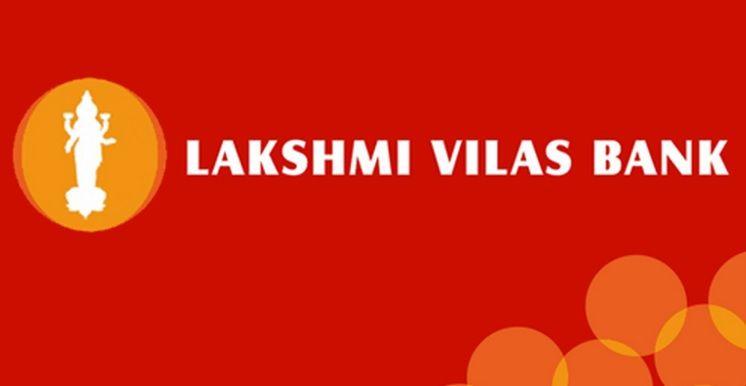Lakshmi Vilas Bank Net Banking In 2020 Banking Corporate Bank Banking Services