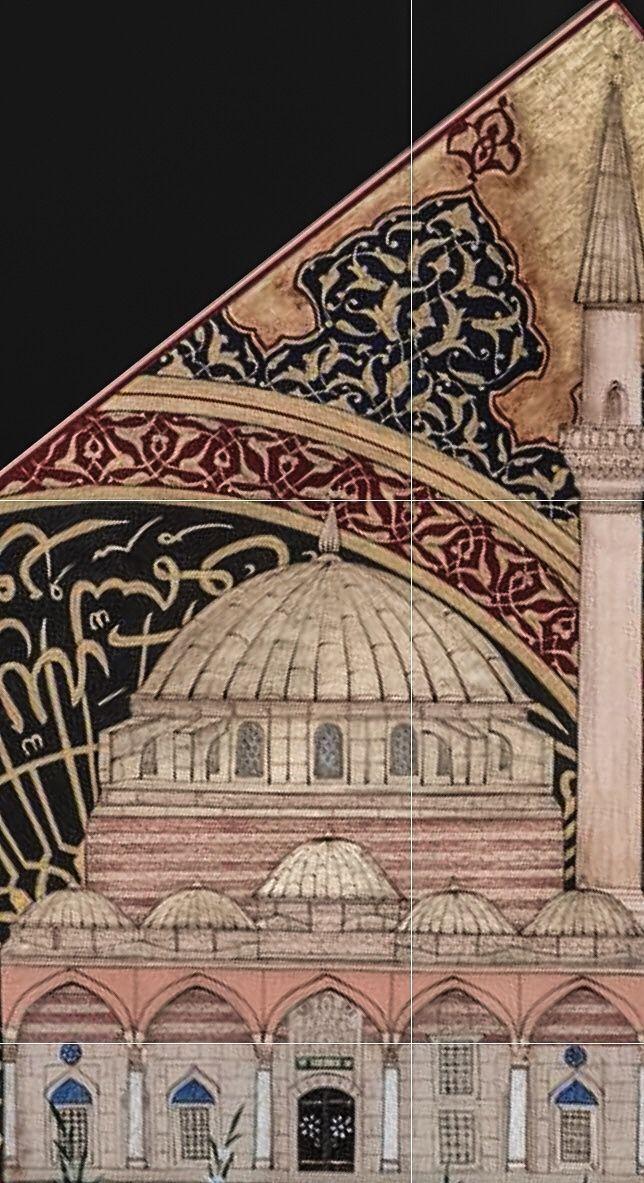 Belkis Mertaslan Adli Kullanicinin Minyatur Panosundaki Pin Islami Sanat Resimler Tablolar