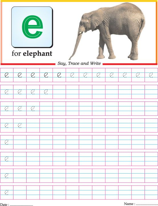 Letter Tracing Small Letter E Homeschooling Alphabet Tracing