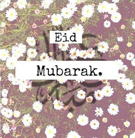 عيد مبارك Idul Fitri