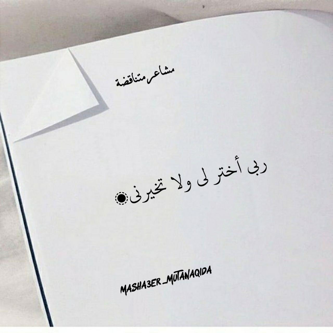 ربي أختر لي ولا تخيرني Cards Against Humanity Math Cards