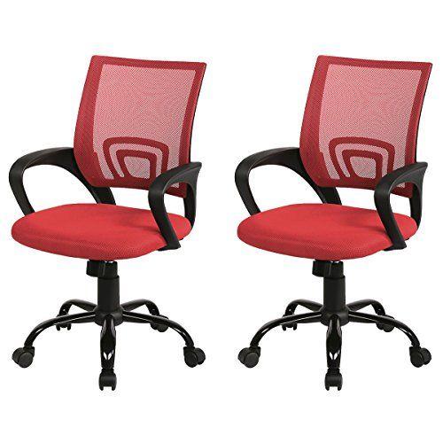 office chair red mega motion lift customer service mid back mesh xmoax ergonomic computer desk 2 pack