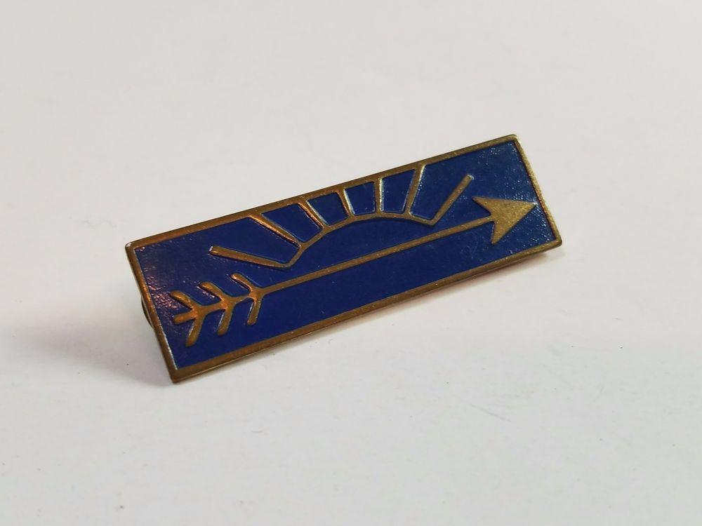 Vtg Bsa Boy Cub Scouts Of America Lapel Pin Arrow Light Enamel Gold
