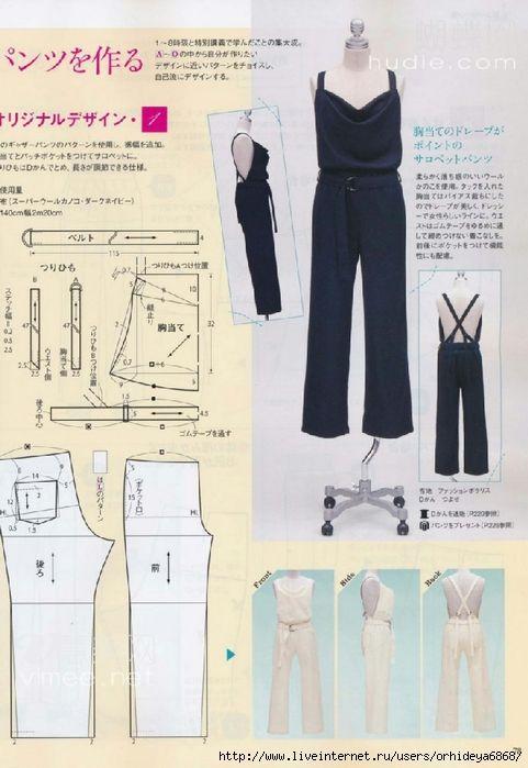 plusueurs modeles de pantalons avec patrons(livre russ | ma ...
