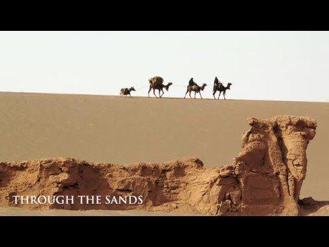 Muhammad: The Messenger Of God - Through the Sands | A R Rahman