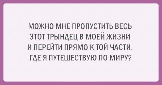 massazh-prikoli-pro-pozhilih-bab