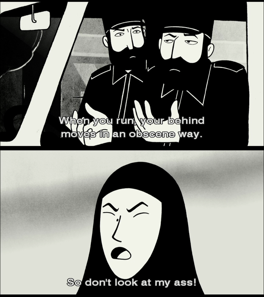 I Love This Movie Since I Saw It I Have Met Many Kickass Iranian Women So I Always Think Of The Persepolis Movie Book Nerd Animation Film Feminism Art