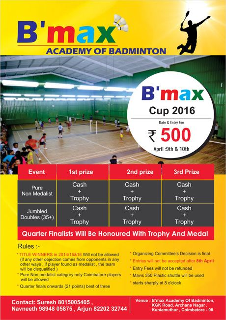 B' max - Academy of Badminton Brochure designed by 123coimbatore => http://www.webdesign.123coimbatore.com/brochures.php
