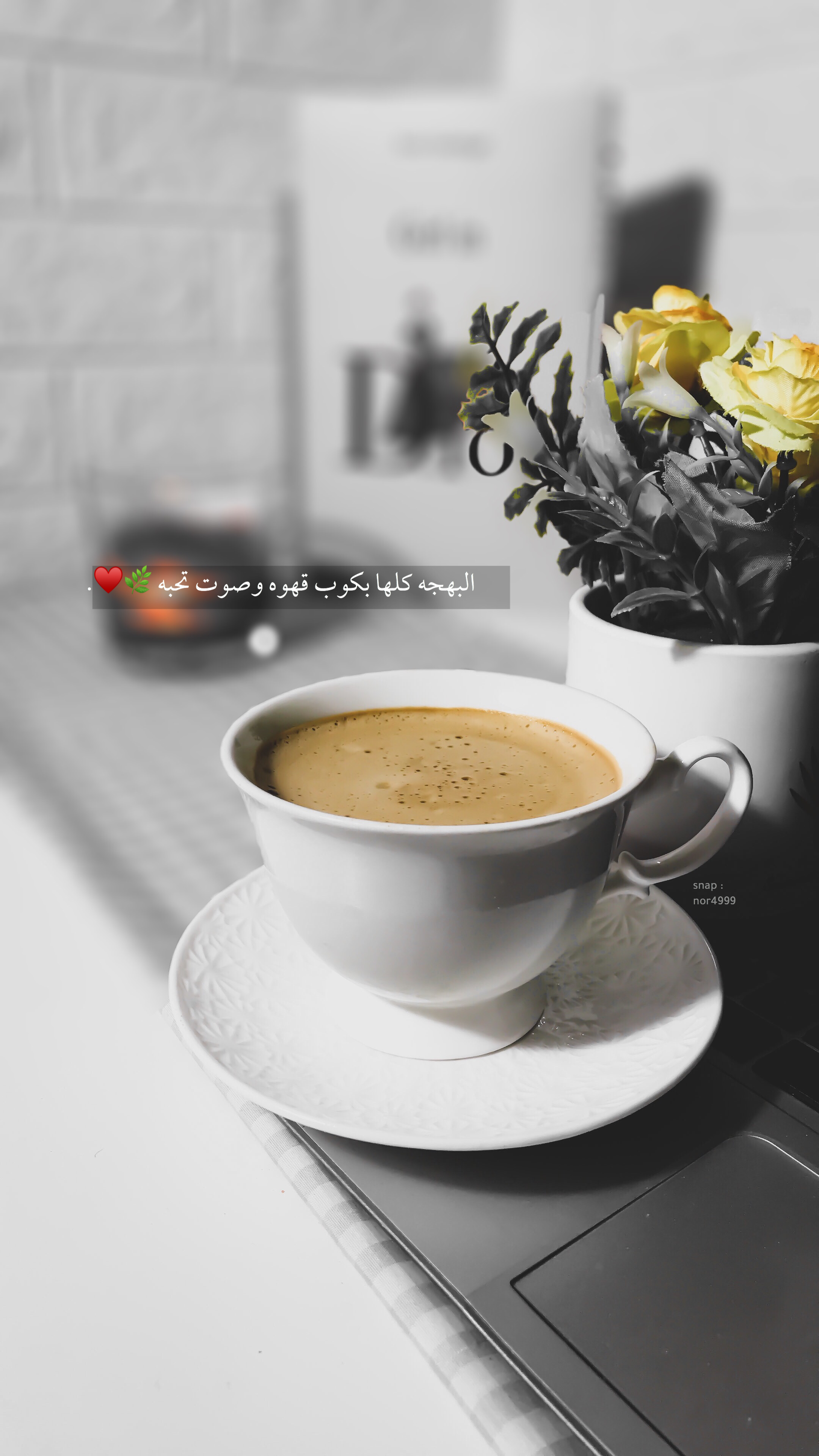 Pin By Noor On Coffee I Love Coffee Coffee Quotes Coffee Cafe