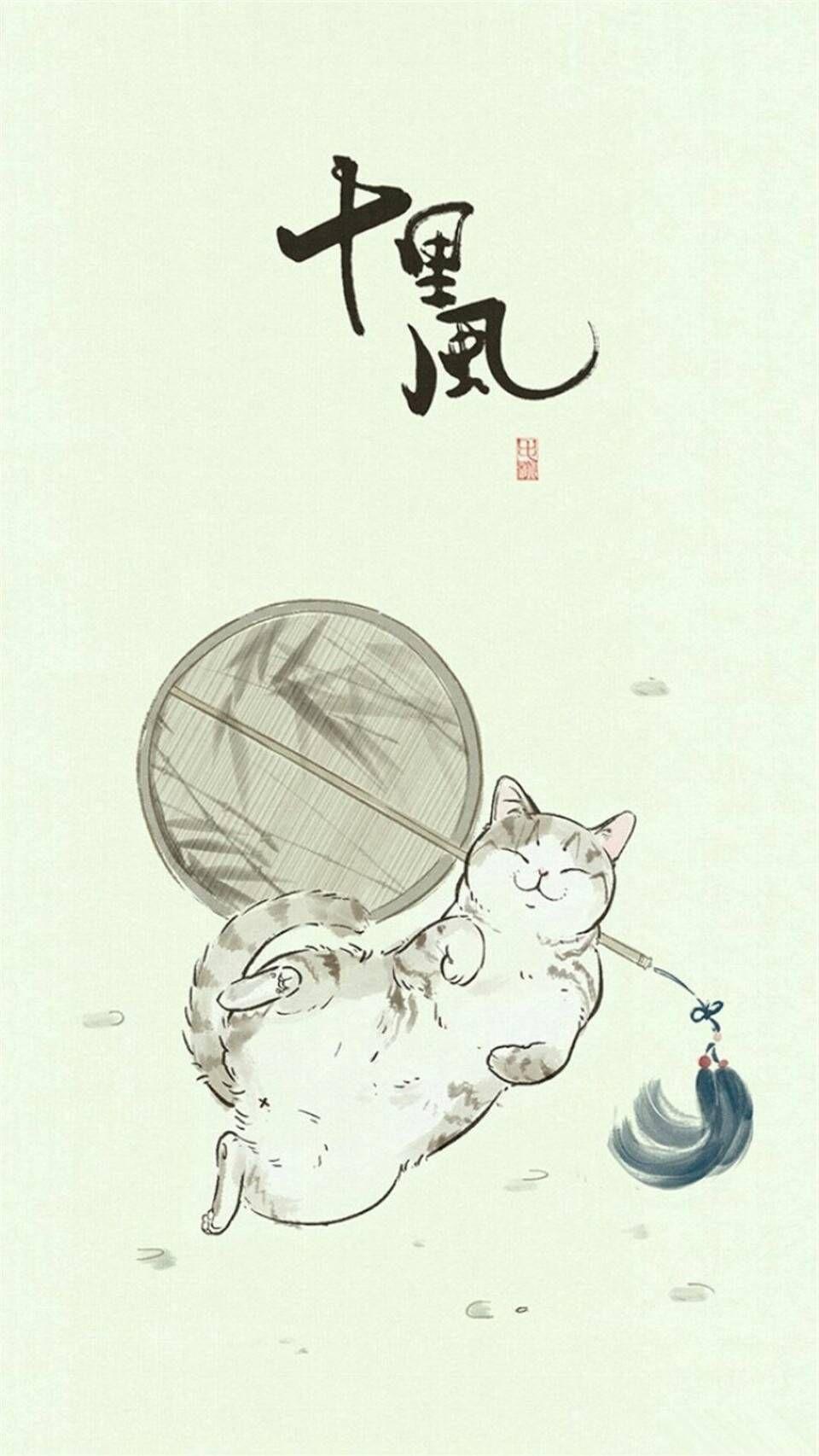 罐装冻秋梨 微博搜索 Wallpapers Cat Art Cats Cat Drawing