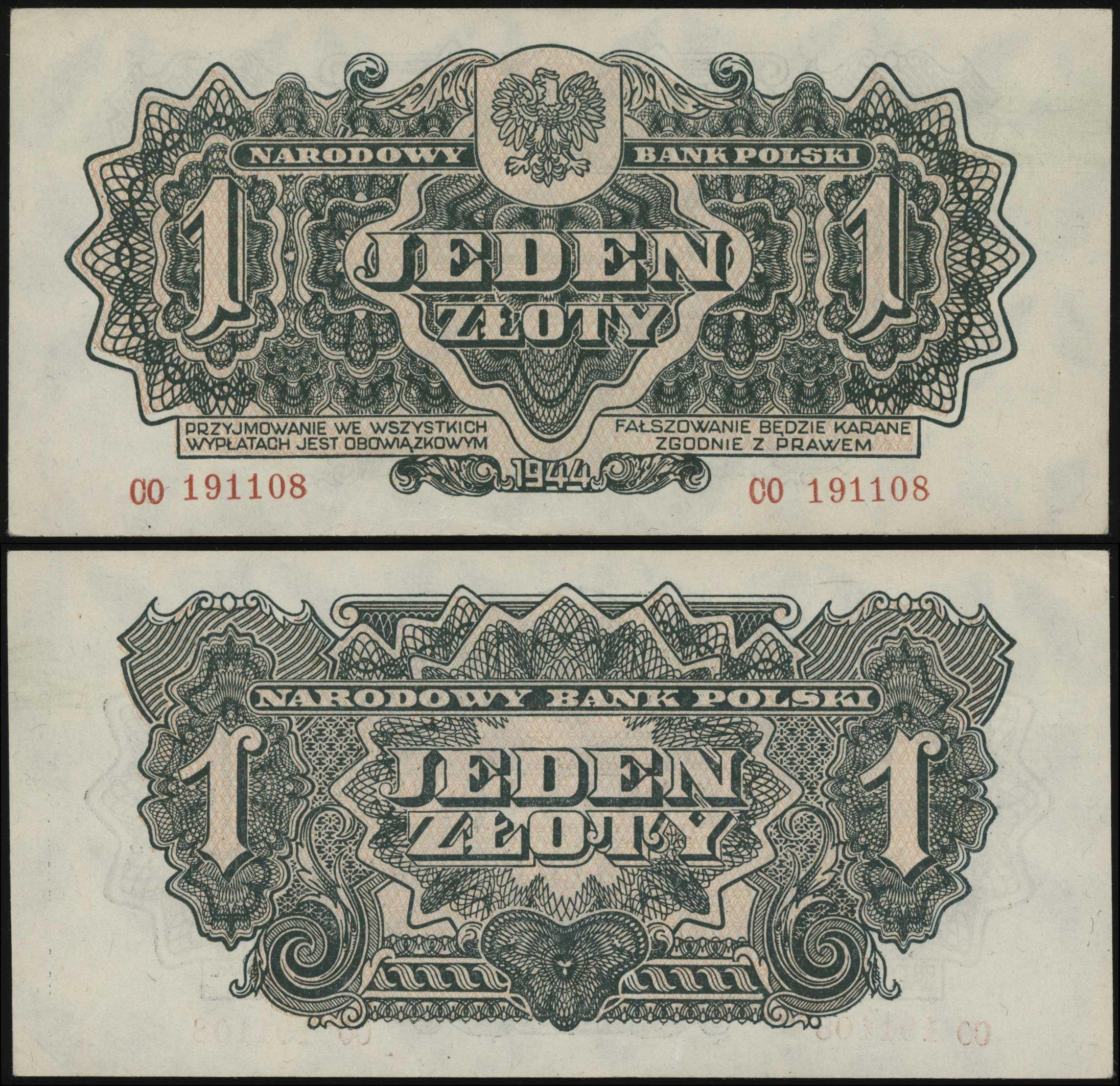 Poland 500 Zlotych 1990 Polish Bank Notes Paper Money Of Polska Banknotes Of Polonia Banknote Bank Notes Coins Currency Cu In 2020 Poland Bank Notes Currency
