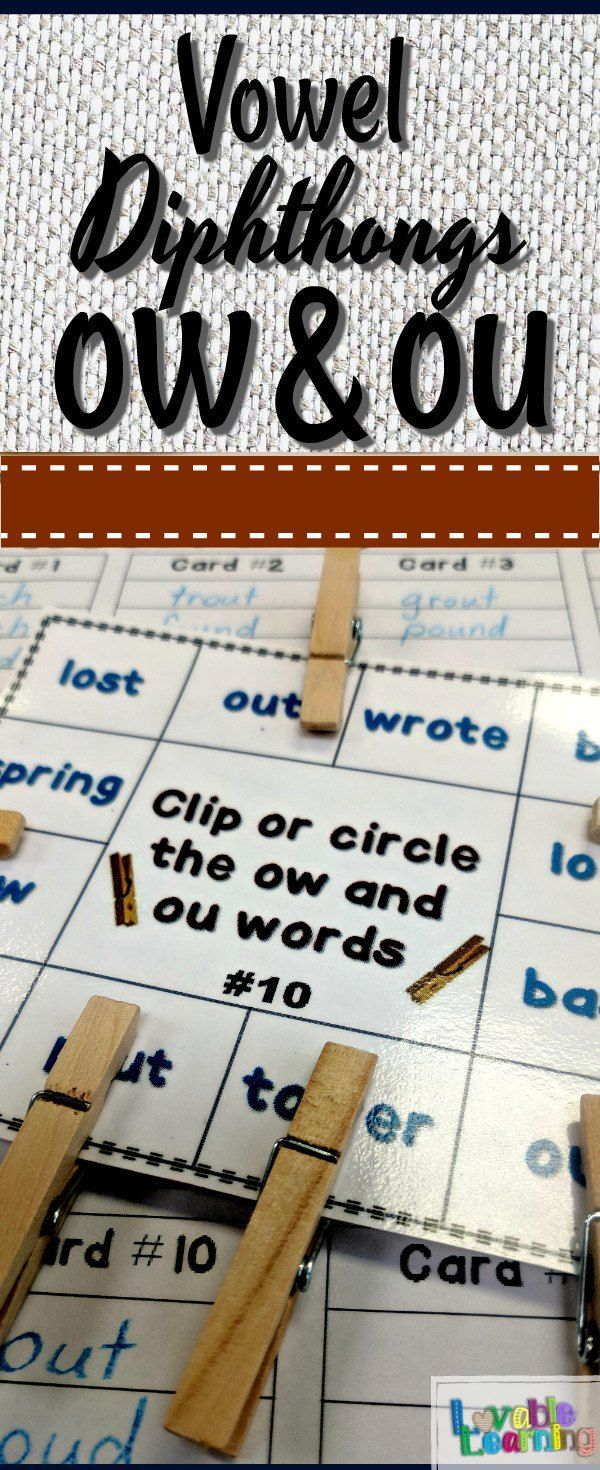 OU & OW Vowel Diphthongs | TpT Misc. Lessons | Pinterest