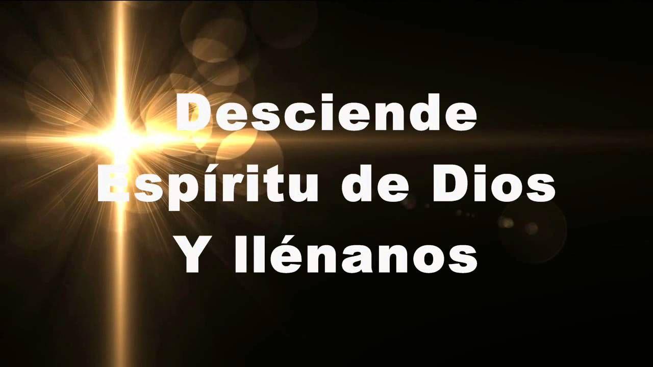 Desciende Espiritu Santo Barak Letra Jorge Nicolas Samudio