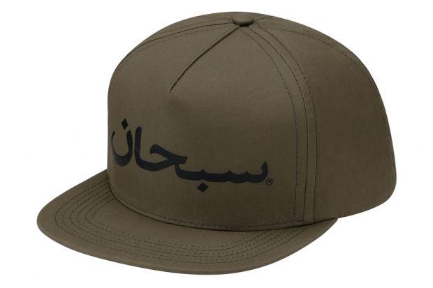 Supreme arabic logo  2f8597a3b4c