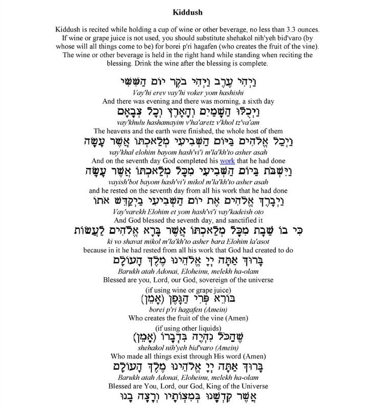 Prayers and Blessings used in Judaism - Shabbat Evening