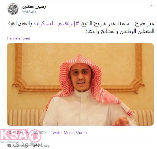 استعلام عن وفيات المدينه المنوره