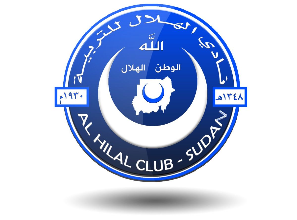 الهلال السوداني Sudan Vehicle Logos Bmw Logo