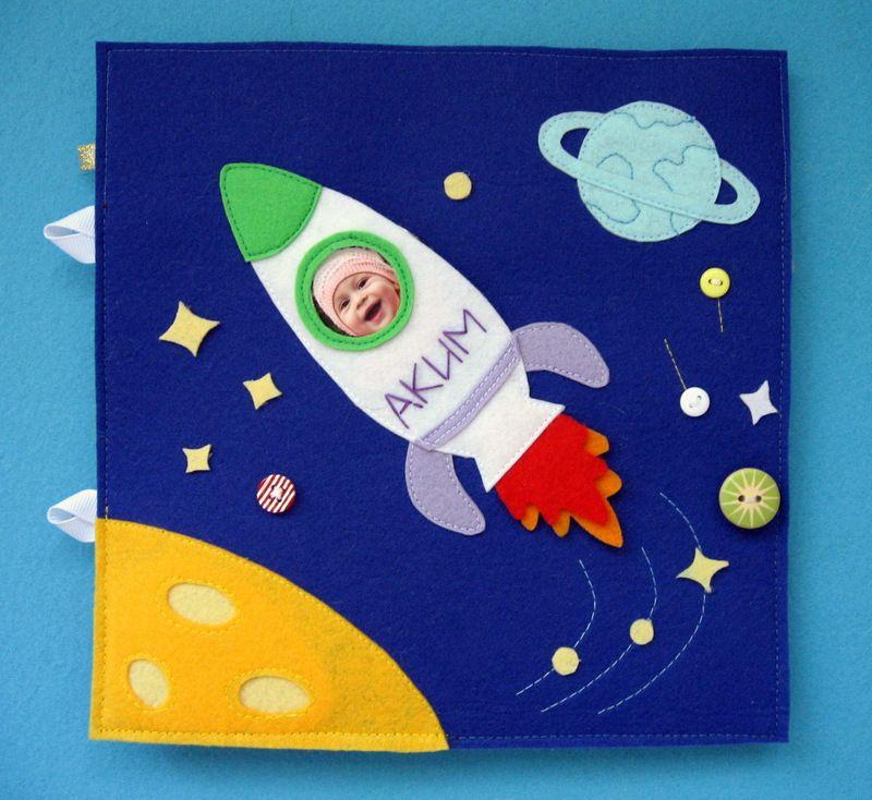 Открытки скраббукинг к дню космонавтики